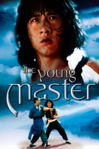 Młody Mistrz