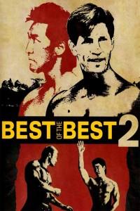Najlepsi z Najlepszych 2