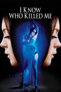 Wiem kto mnie zabił