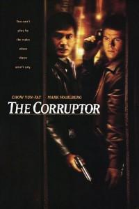 W Szponach Korupcji